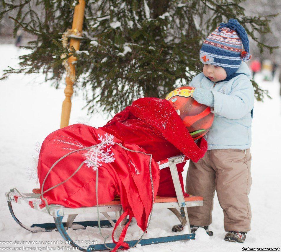 Где дед мороз оставляет подарки